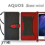 AQUOS SERIE mini SHV33 ケース JMEIオリジナルカルネケース VESTA ブラック au エーユー アクオス セリエ ミニ スマホ カバー スマホケース 手帳型 ショルダー スリム スマートフォン