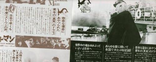 映画チラシ デビッド・リンチ「エレファント・マン」2枚