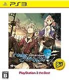 エスカ&ロジーのアトリエ ~黄昏の空の錬金術士~ PlayStation3 the Best