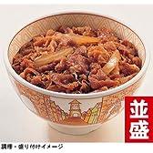 すき家 牛丼の具 並盛135g 冷凍食品