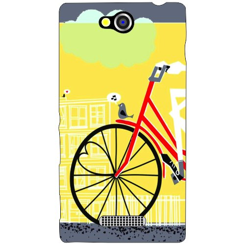 Sony Xperia C Wheel Phone Cover