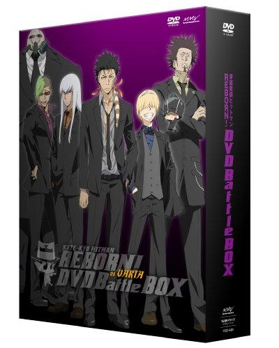 家庭教師ヒットマンREBORN! vsヴァリアー編 DVD Battle BOX