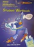 Mitkadem: Hebrew Language For Youth - Student Workbook (Ramah 2)