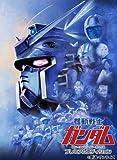 劇場版 機動戦士ガンダム Blu-ray トリロジーボックス プレミアムエディション
