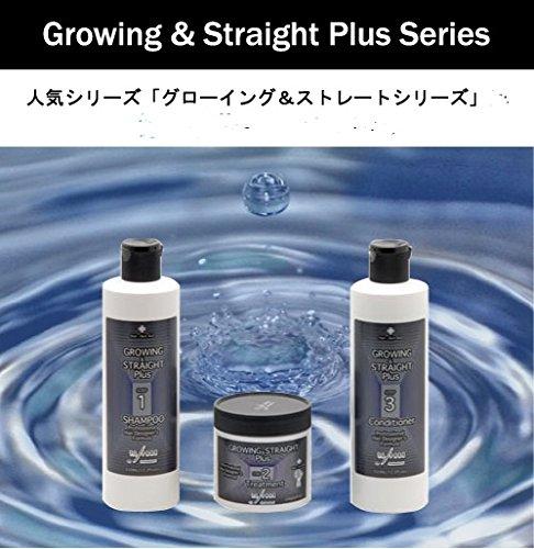 YSPARKグローイング&ストレートシリーズ 特別セット ワイエスパーク くせ毛・縮毛用シャンプー 医薬部外品:ストレート専用