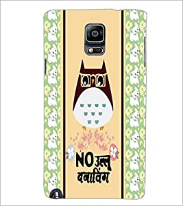 PrintDhaba Quote D-6059 Back Case Cover for SAMSUNG GALAXY NOTE 3 (Multi-Coloured)