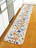 洗えるキルト素材 北欧風 キッチンマット 花柄 オレンジ系 48×250cm ロングタイプ