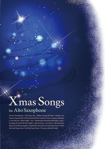 X'mas Songs for Alto Saxopone