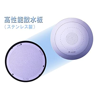 アラミック イオニックプラス ビタミンCシャワー 日本製