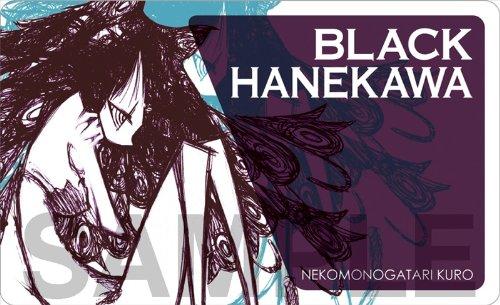 猫物語 (黒) デコレーションジャケット 1 ブラック羽川