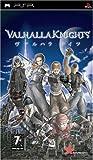 echange, troc Valhalla knights