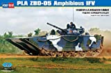 ホビーボス 1/35 ファイティングヴィークルシリーズ 中国陸軍 05式 水陸両用歩兵戦闘車