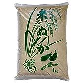 米ぬか 1kg 丹波篠山産コシヒカリ 糠 米糠