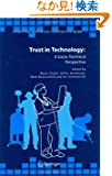 Trust in Technology: A Socio-Technical Perspective (Computer Supported Cooperative Work)