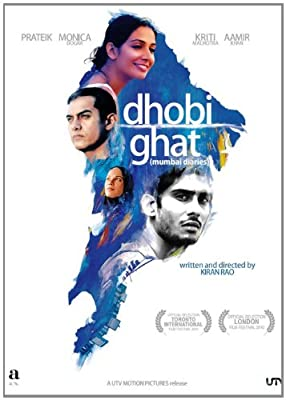 Dhobi Ghat (Mumbai Diaries) (Aamir Khan Productions - New Hindi Film / Bollywood Movie / Indian Cinema DVD)