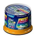 New Verbatim Blu-ray Disc 50 pcs Spindle - 50GB 6x BD-R DL Full HD - Inkjet Printable