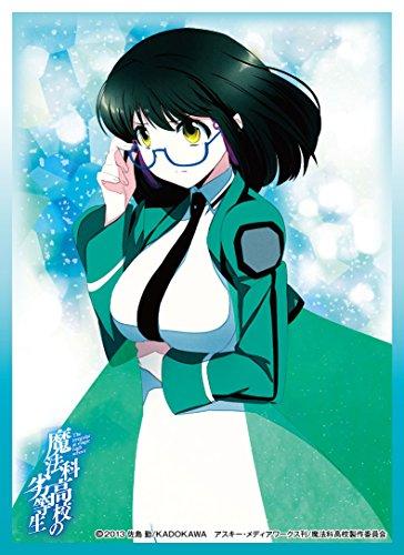 Shibata Mizuki The Irregular at Magic High School Anime Girl Character Card Game Sleeves No.MT040 - 1
