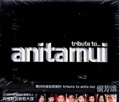 tribute-toanitamui