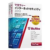 マカフィー インターネットセキュリティ 2012 3台用