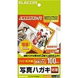 ELECOM 写真用ハガキ/光沢/特厚/100枚 EJH-GTH100