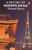 img - for A History of Modern Japan: Revised Edition book / textbook / text book
