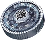 Beyblades JAPANESE Metal Fusion Battle Top Starter #BB104 Basalt Horogium 145WD Includes Light Launcher!