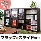 本棚&ディスプレイラック2個セット ブラウン