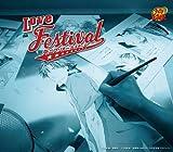 Love Festival(A)