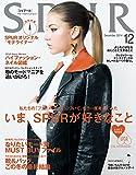 SPUR (シュプール) 2014年12月号 [雑誌]