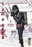 I am a Hero Vol.4
