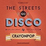 Crayon Pop ミニアルバム The Streets Go Disco (ランダムカバー)(韓国盤)