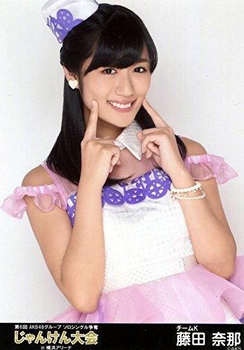 AKB48 公式生写真 第6回 じゃんけん大会2015 ランダム 【藤田奈那】