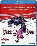 Cross of Iron (Import-Japan, Blu-ray Region A)