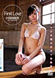 小日向結衣 First Love [DVD]