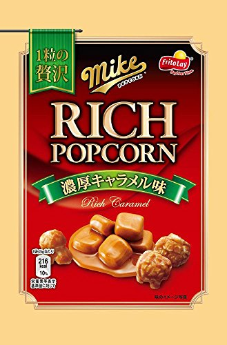 frito-lay-mike-popcorn-caramel-got-riche-45gx12-sacs