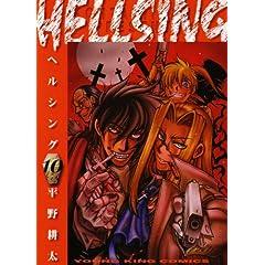 HELLSING 10 (�����O�L���O�R�~�b�N�X)