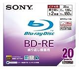 ソニー ブルーレイディスク 録画用 BD-RE 書き換え型 1層 2倍速 25GB 20枚パック ホワイトワイドプリントエリア採用 20BNE1VBPS2