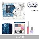 RMK 2016 クリスマス コレクション クリスマスキット 2016 クリスマス コフレ (限定品)【並行輸入品】