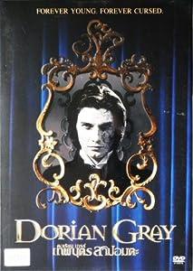 dorian gray 2009 dvd amazoncouk dvd amp bluray
