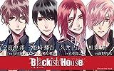 【通常版】Blackish House sideA→
