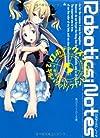 ROBOTICS;NOTES     2 キルバラッド・ファントム (角川スニーカー文庫)
