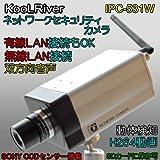 ネットワークセキュリティカメラ★インターネットで動画・音声を確認★低照度向けSONY CCD搭載