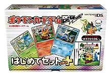 ポケモンカードゲームBW はじめてセット+(プラス)