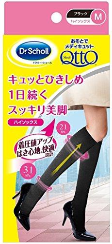 おそとでメディキュット ハイソックス M(MediQtto high socks M)