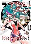 アウターゾーン リ:ビジテッド 1 (ホームコミックス)