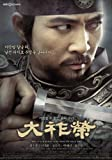 Beyond-the-Years-Movie-Poster-11-x-17-Inches---28cm-x-44cm-2007-Korean-Style-D--Hyeon-jae-JoJung-hae-OhSeung-eun-OhSeung-yong-Ryoo