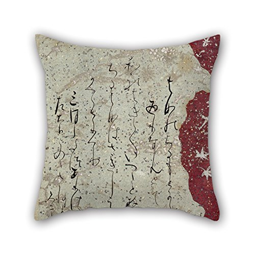 Oil Painting Fujiwara-no-Sadanobu - FRAMGENT ISHIYAMA-GIRE Throw Cushion Covers ,best For Home Theater,lounge,saloon,lounge,dinning Room 18 X 18 Inch / 45 By 45 Cm(twice Sides) (Fuzzy Tiger Steering Wheel Cover compare prices)