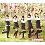 キラキラ Every day♪Dream5