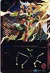 射手星鎧ブレイヴサジタリアス Xレア バトルスピリッツ アルティメットバトル 04 bs27-x06