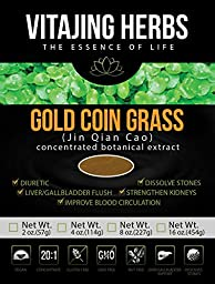 Gold Coin Grass Extract Powder ((2oz - 57gm))